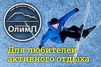 Коробчицкий олимп